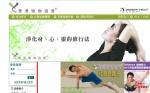 hk_yoga_hongkong