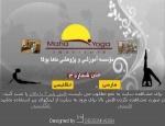 MAHAYOGA_IRAN
